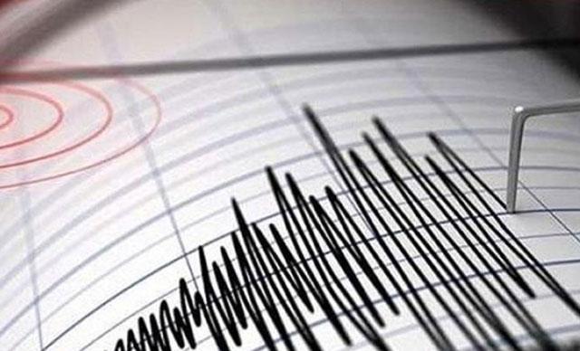 Ankara'da 3.8'lik deprem