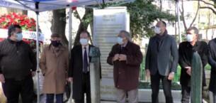 Milli şehit Kemal bey, ölümünün 102. yılında Kadıköy'de anıldı